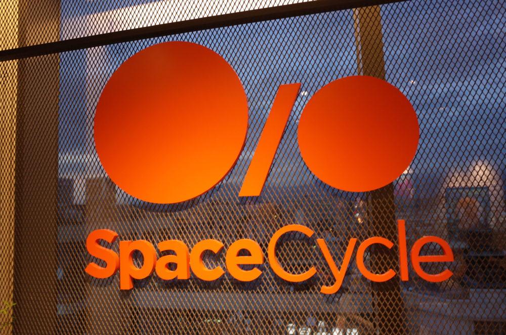 Space Cycle我來了–健身房也可以很時尚